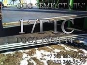 Лист  17Г1С  от 2 до 50мм по России и   на экспорт,  сталь в наличии