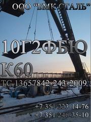Лист 10г2фбю  от  8мм до 50мм – используется при изготовлении нефтепроводов,  муфт на экспорт