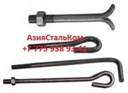 Фундаментные болты в Усть-Каменогорске